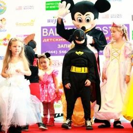 Happy Halloween Fest вместе с певицей Алёшей