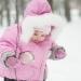 Крем от мороза,защита от мороза