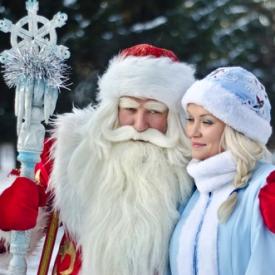 Дед Мороз,Снегурочка,Морозко,Дед Мороз и Снегурочка
