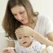 лекарства от температуры,чем сбить температуру у ребенка