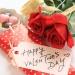 день святого валентина,валентинки своими руками,подарок