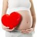 беременность,осложнения при беременности