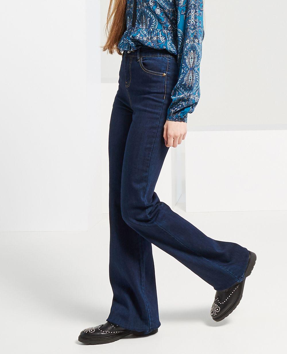 reserved джинсы