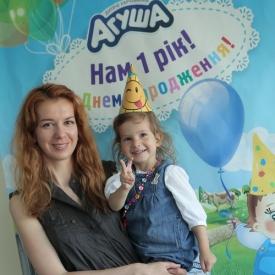 агуша,агуше - 1 год