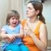 накричать на ребенка,как не кричать на ребенка,как перестать кричать на ребенка