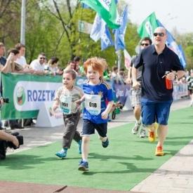 Киевский марафон,пятый Киевский международный марафон