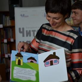 Читать на равных,книга для слепых деток,книга со шрифтом Брайля