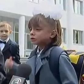 1 сентября,школьница 1 сентября,смешное детское видео,видео