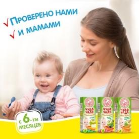 соки,соки для малыша,соки для прикорма,Одесский завод детского питания,соки прямого отжима