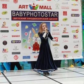бебифотостар,праздник от  Babyphotostar,Babyphotostar