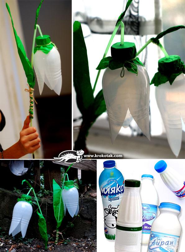 Подснежники своими руками из пластиковых бутылок