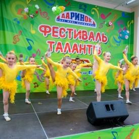 Дарынок,ЦТ Дарынок,Детский фестиваль в Киеве