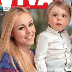 дети звезд,беременные звезды 2015,украинские звезды,Alyosha