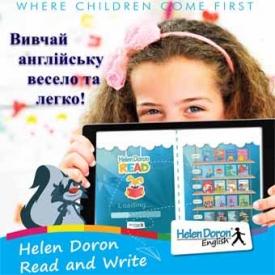 Хелен Дорон,английский для малышей,приложения
