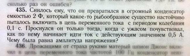 Причиной сбоя электроснабжения в Украине стали хакерские атаки, - министерство внутренней безопасности США - Цензор.НЕТ 1752