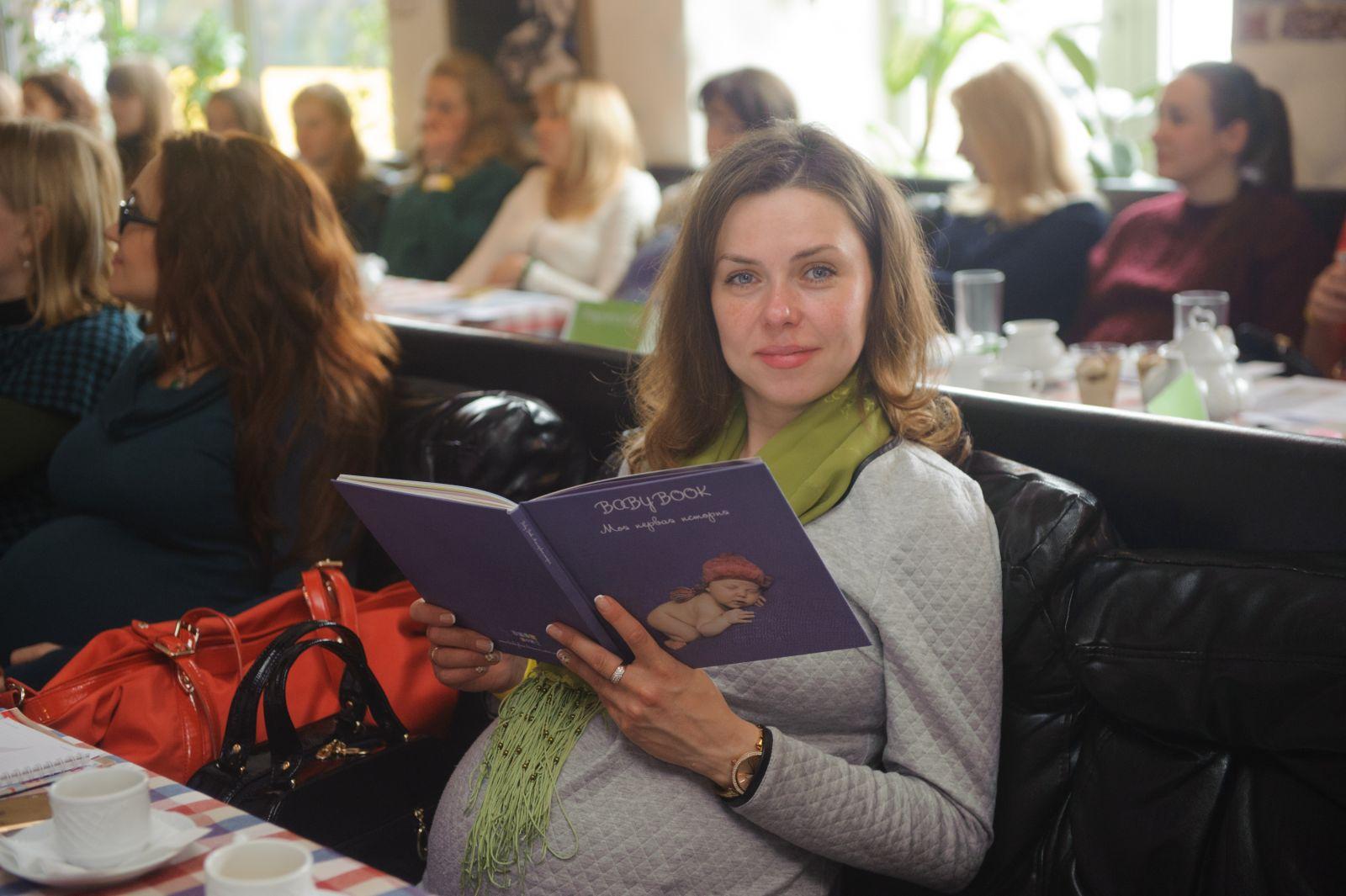 Фото беременные и прокладки 1 фотография